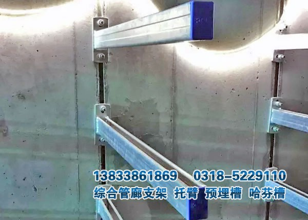 管廊预埋槽安装