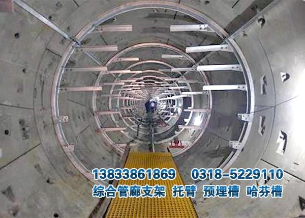 地铁隧道哈芬槽